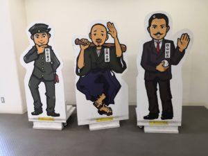 夏目漱石たちのイラスト看板