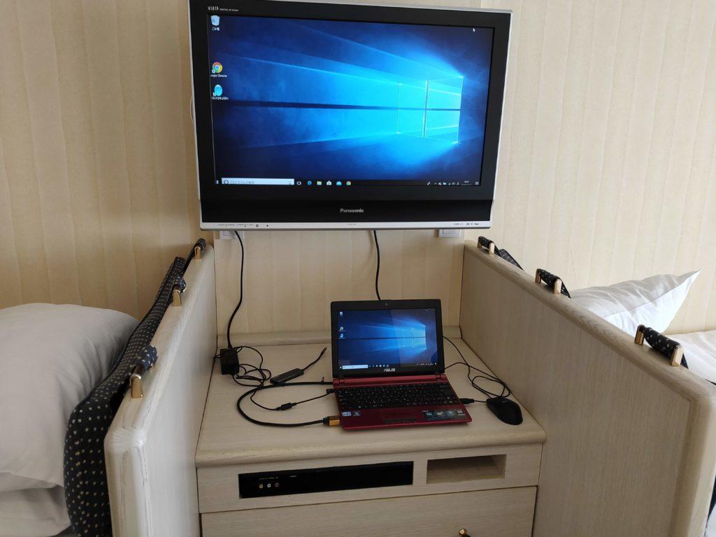 TVにパソコンを接続