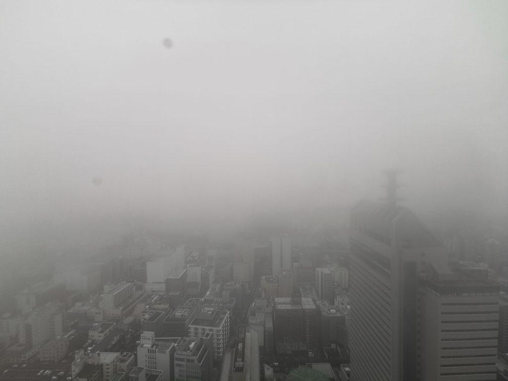 仙台の朝靄