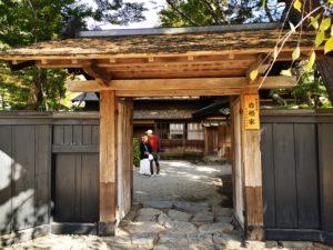 岩崎家の門