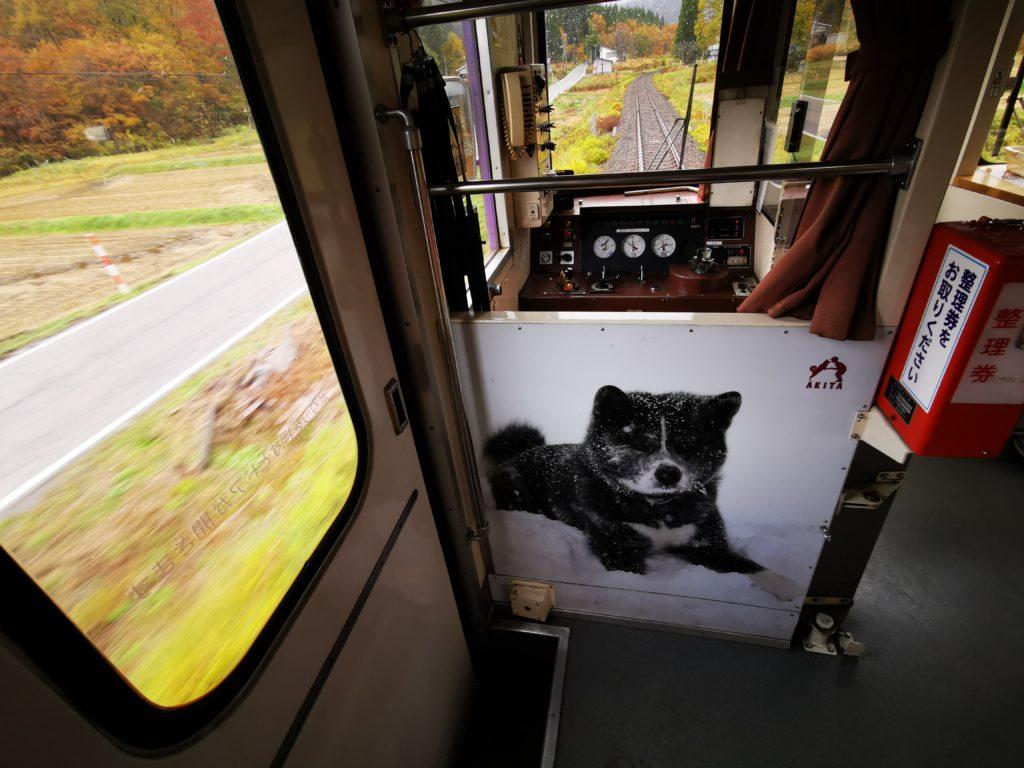 犬っこ列車