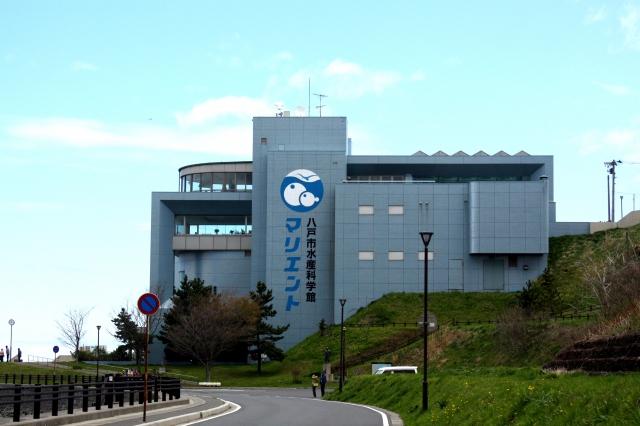 水産科学館