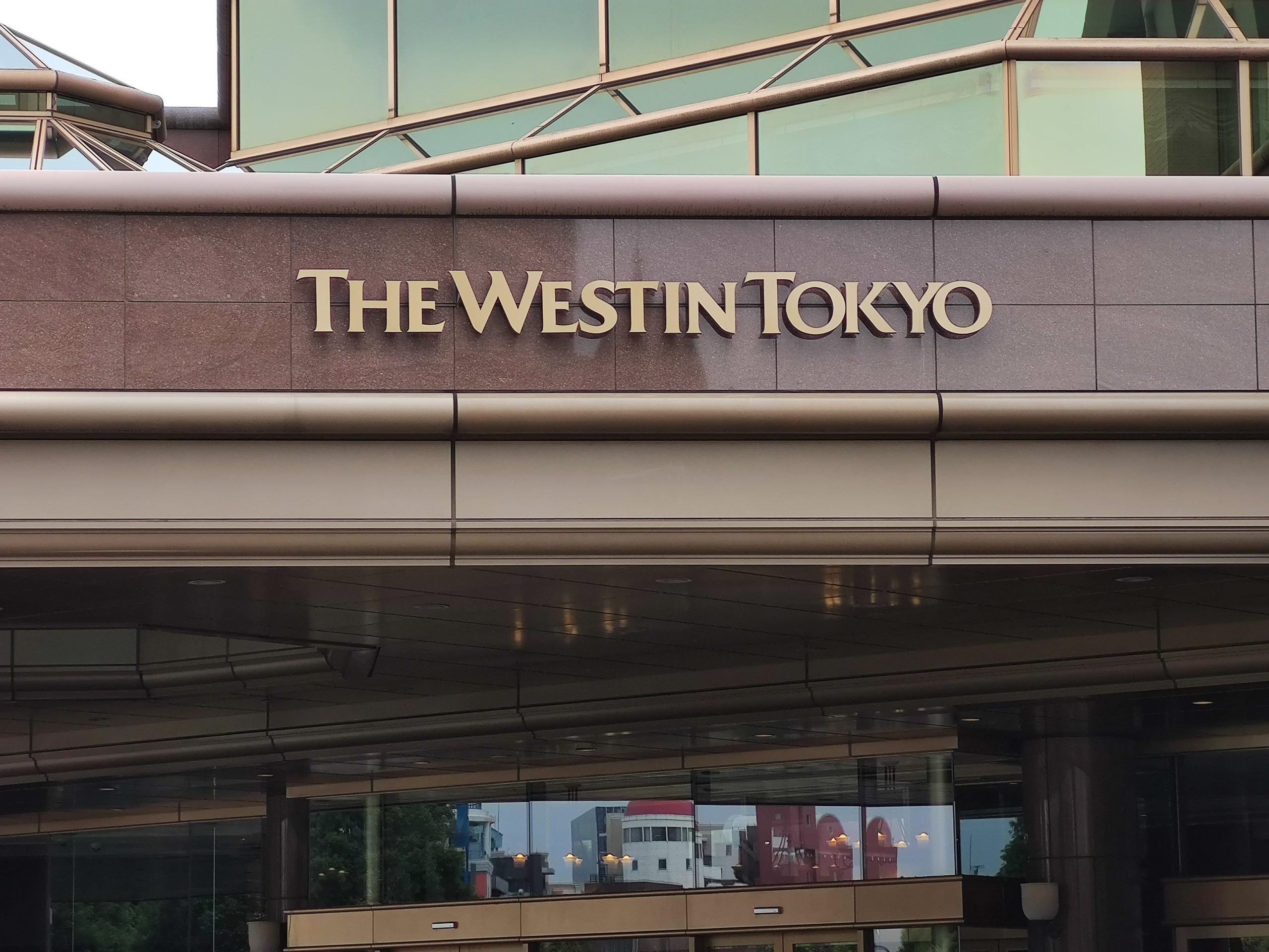 ホテル入り口