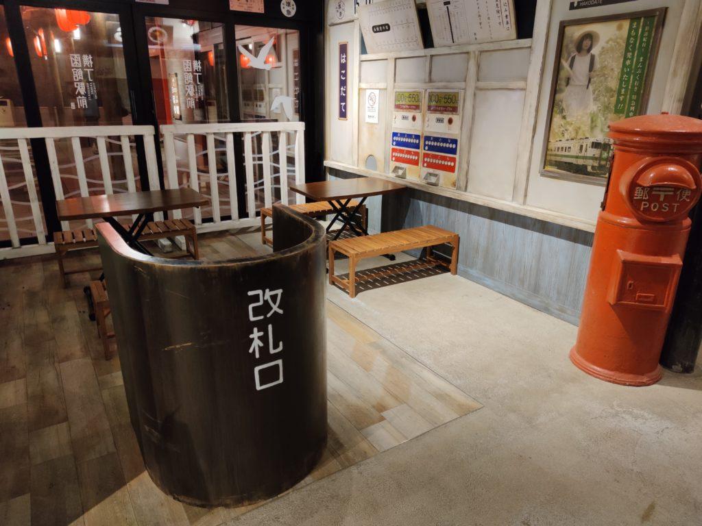 函館駅の様子