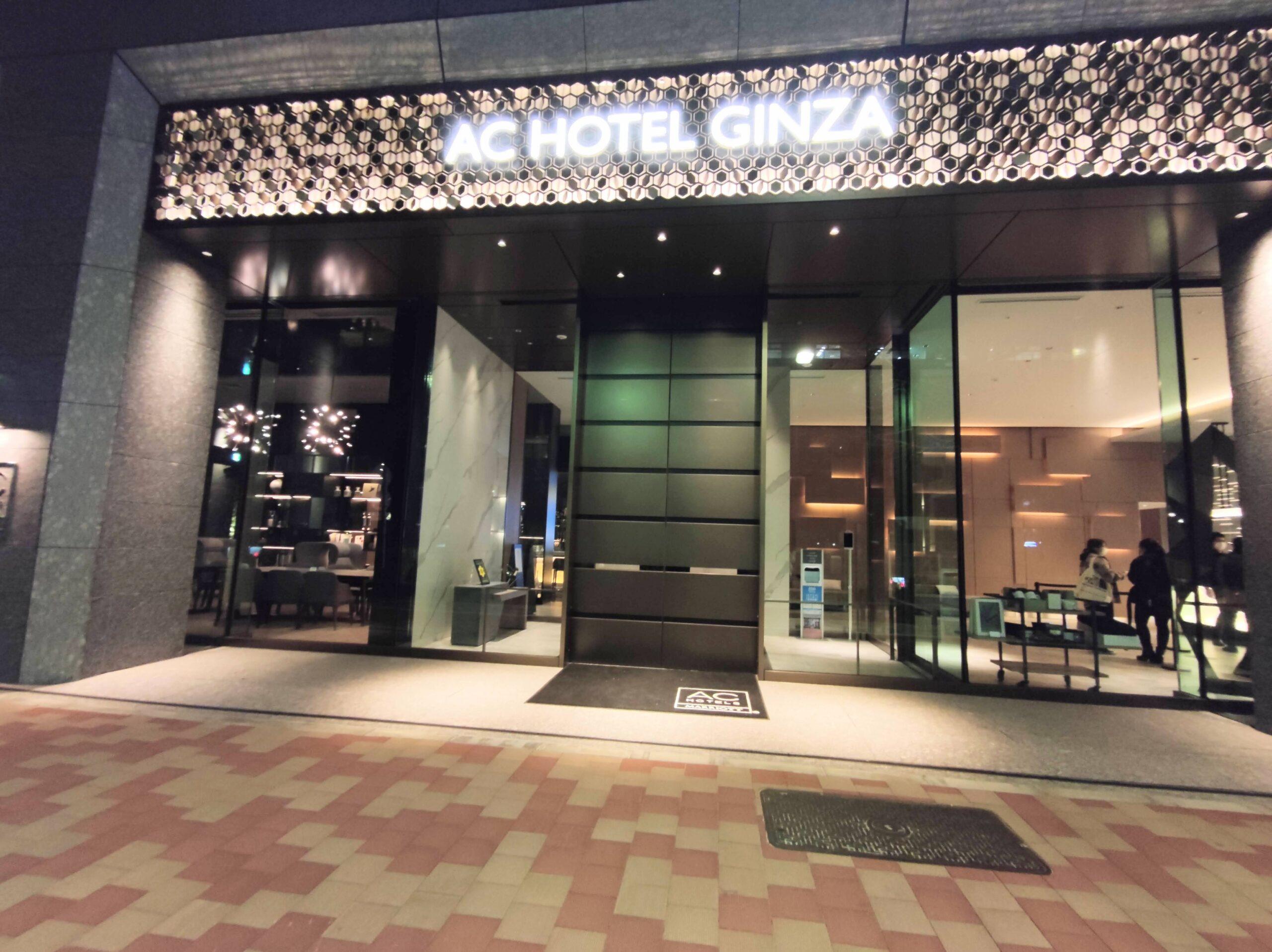 夜のACホテル玄関