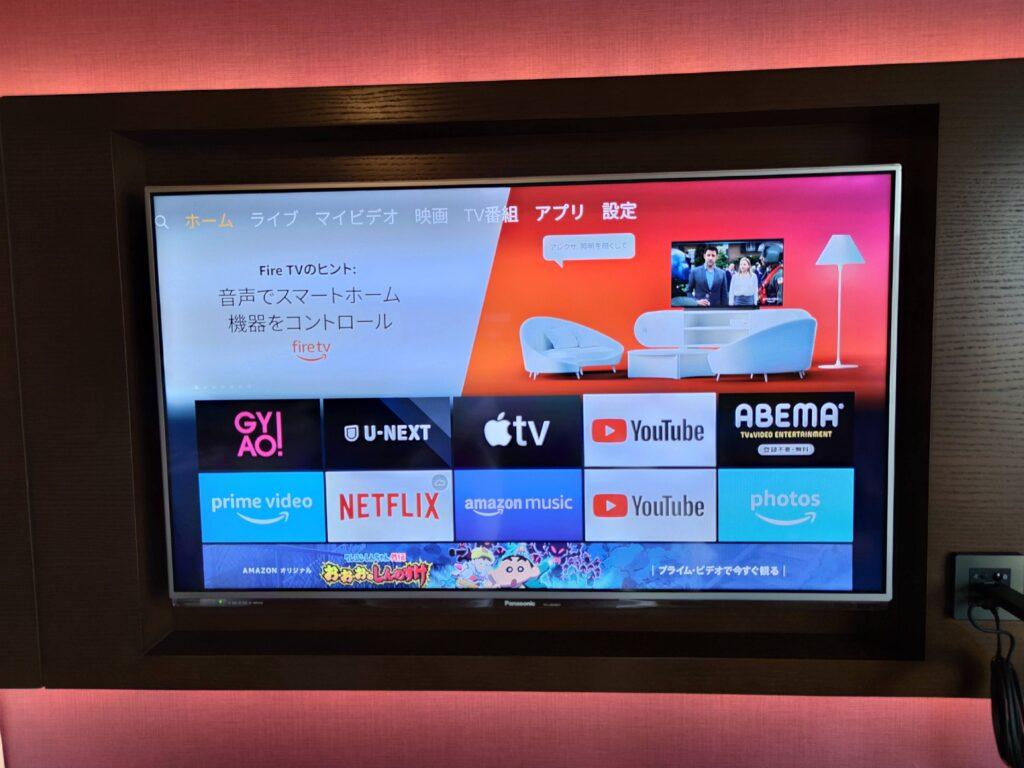 アマゾンfaire TV stick