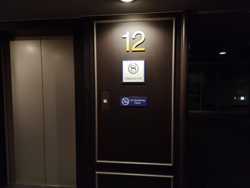 12階フロア