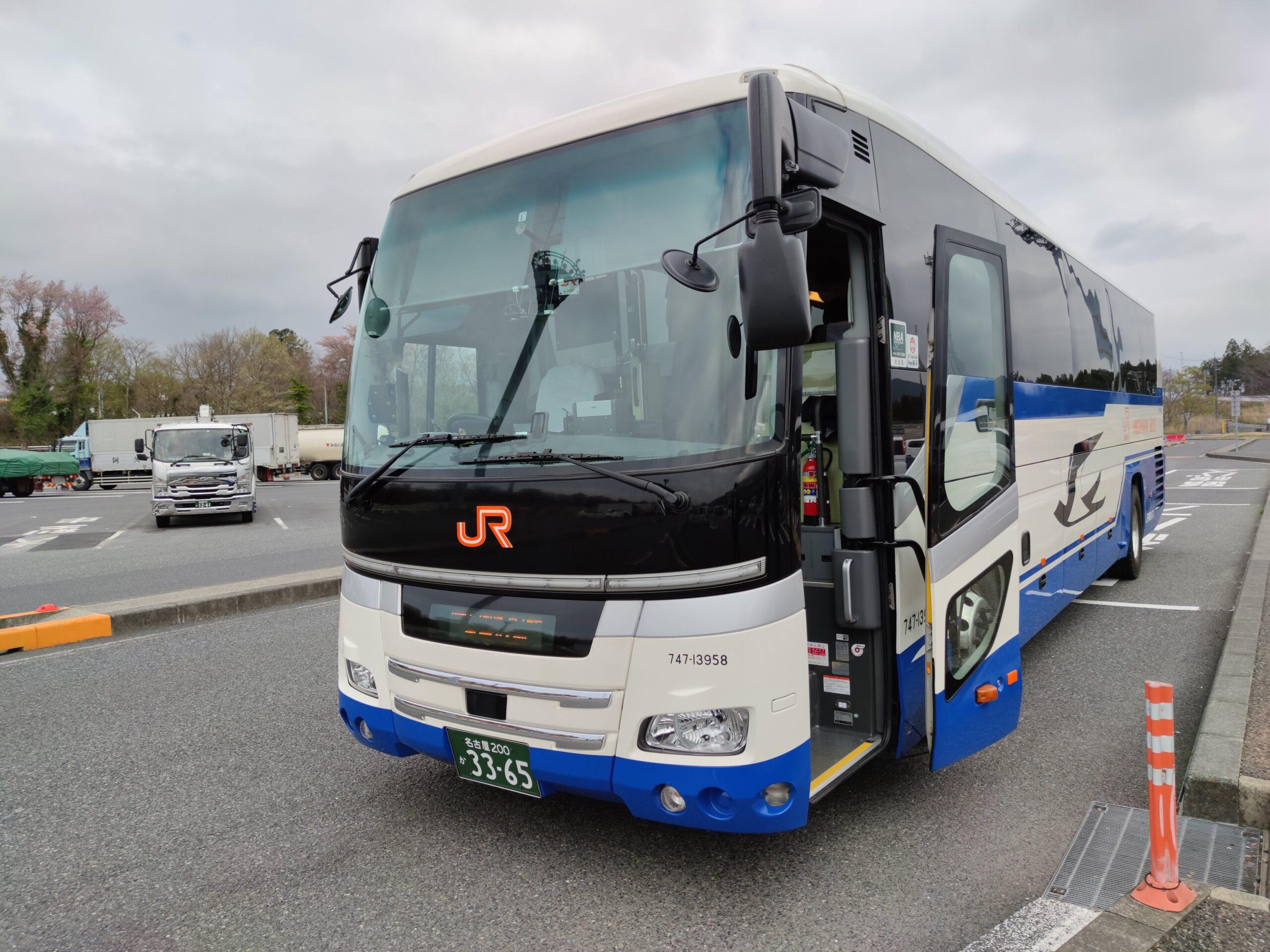新東名高速バス