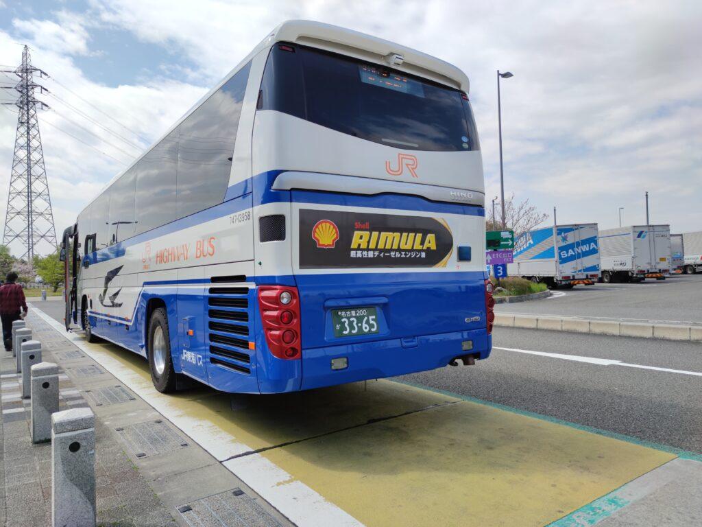 バスの後方