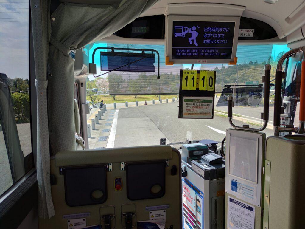 バスの発車時間
