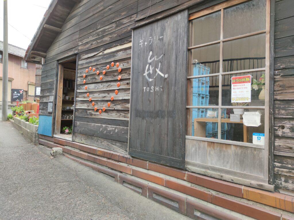 古びたお店