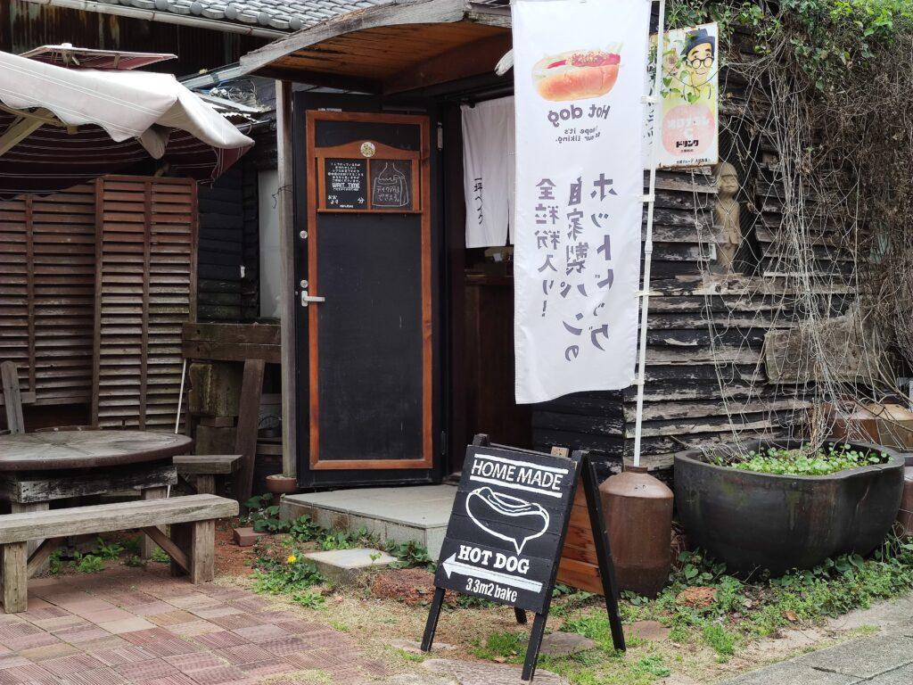 途中のカフェ