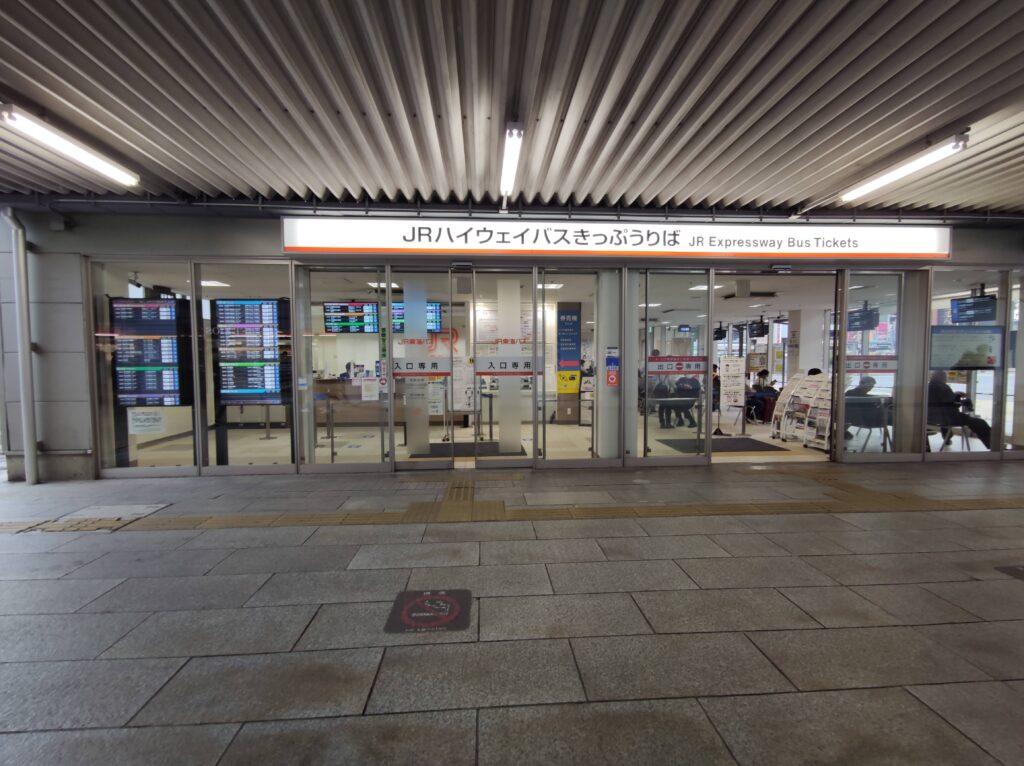 名古屋駅高速バス待合室