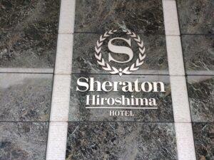シェラトン入口のロゴ