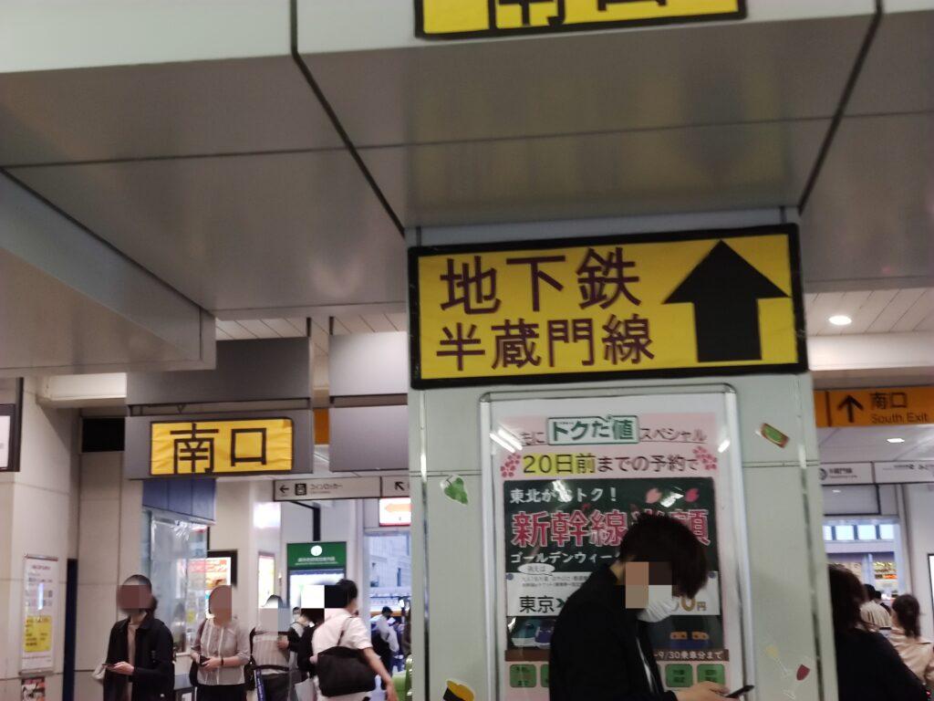 錦糸町駅案内板