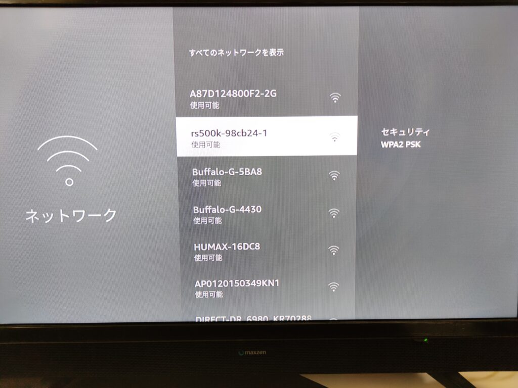wifiの選択