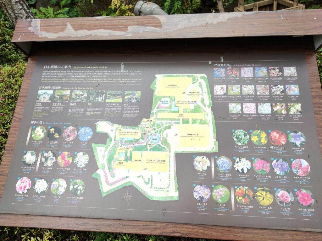 庭園案内図