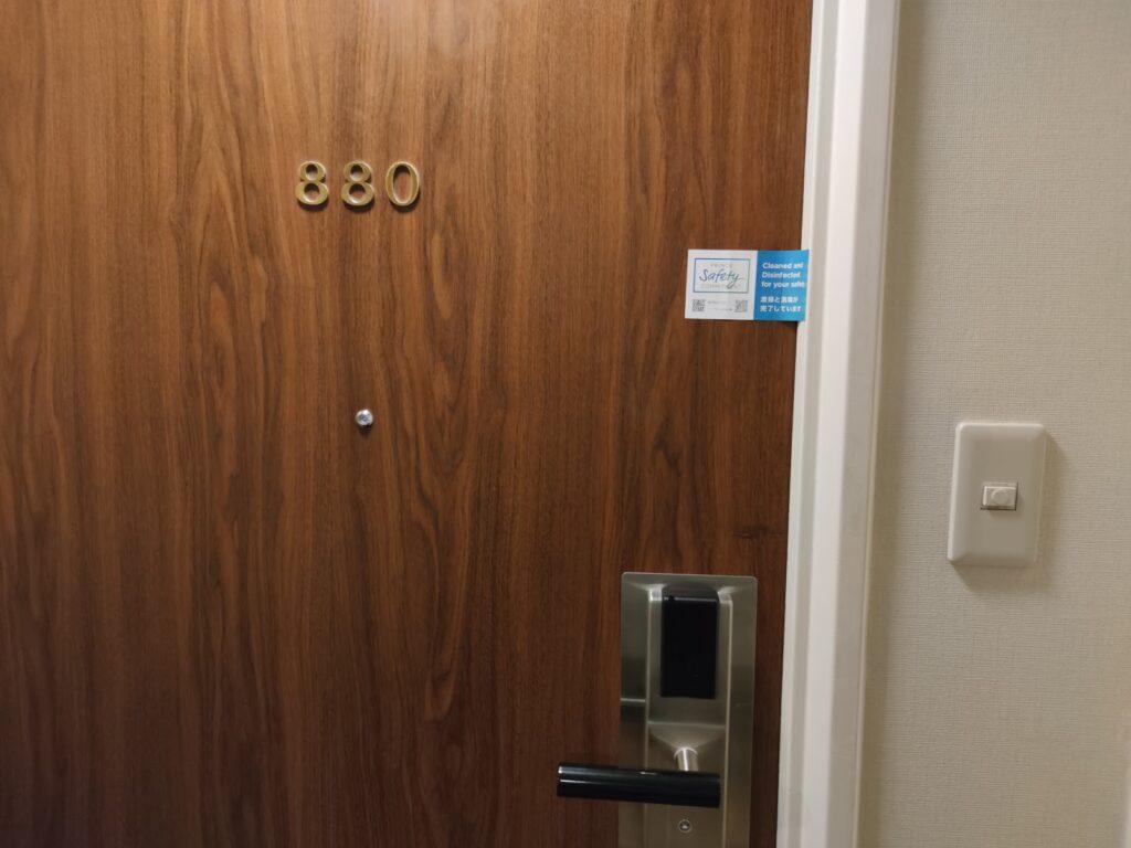 880号室
