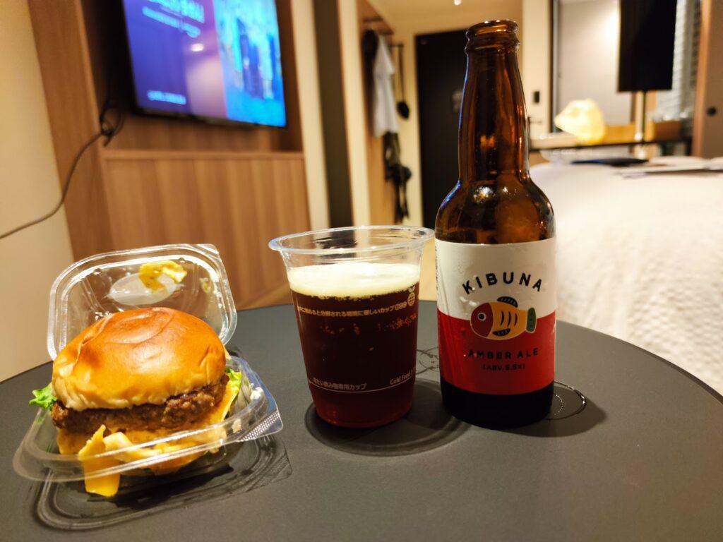 地ビールとハンバーガー