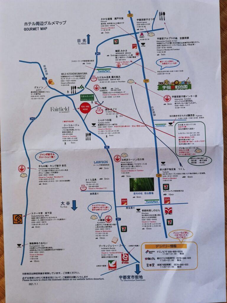 地域のレストラン情報