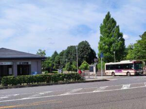 国際会館バス停