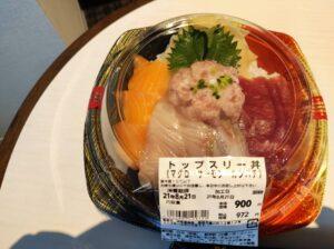 函館海鮮市場
