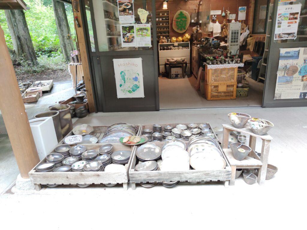 陶器ギャラリー