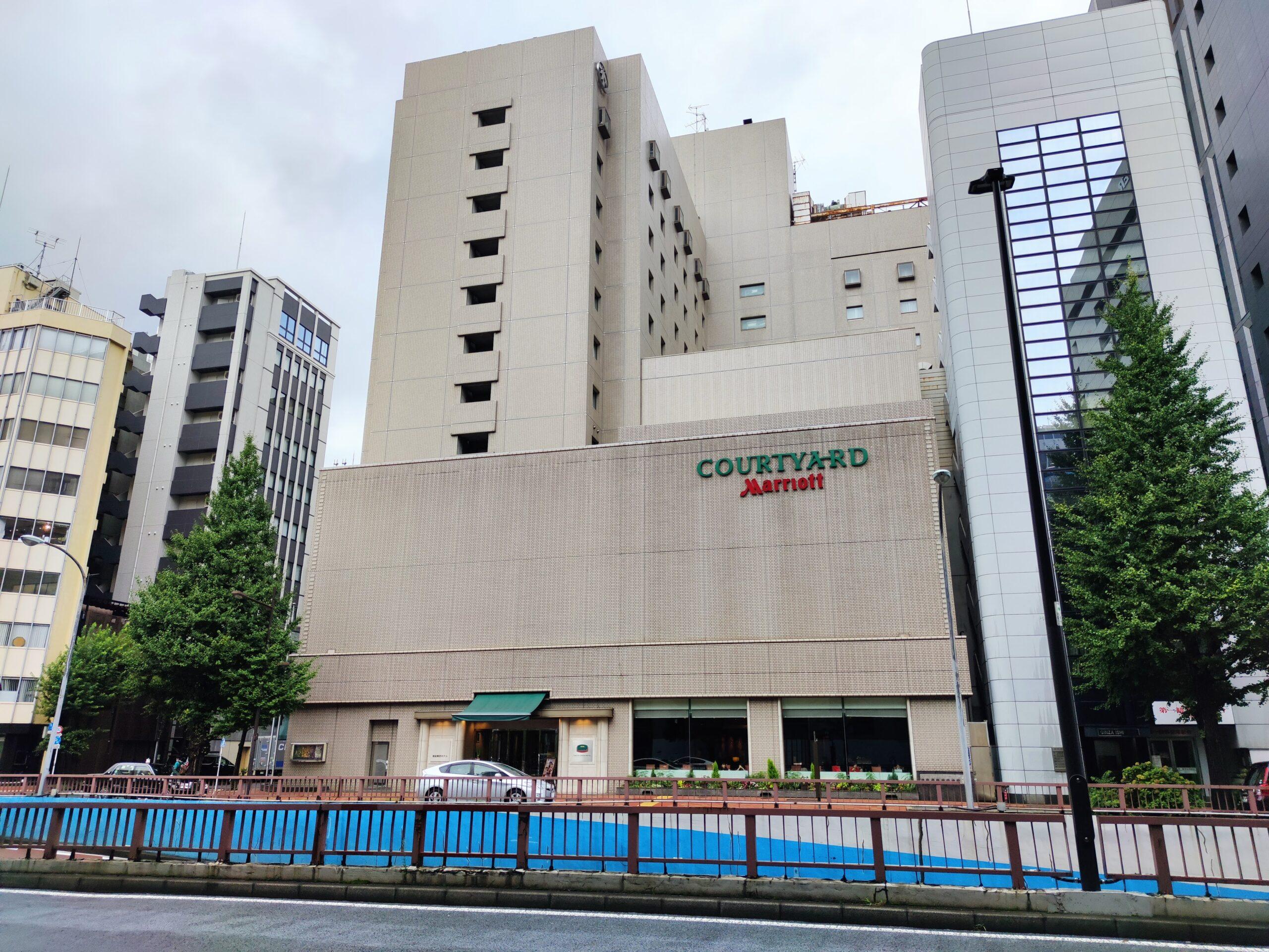 コートヤード・マリオット東武銀座ホテル