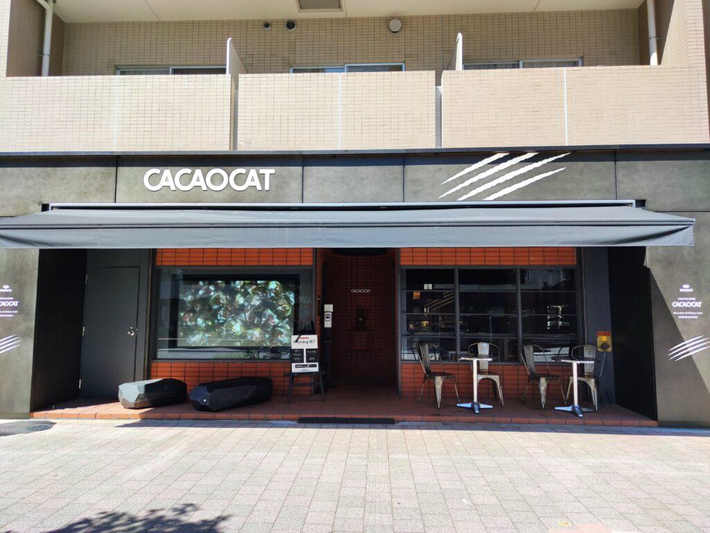 CACAOCAT店舗